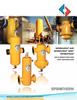 Spirovent Air / Spirovent Dirt / Spirotrap - Air Eliminators and Dirt Separators